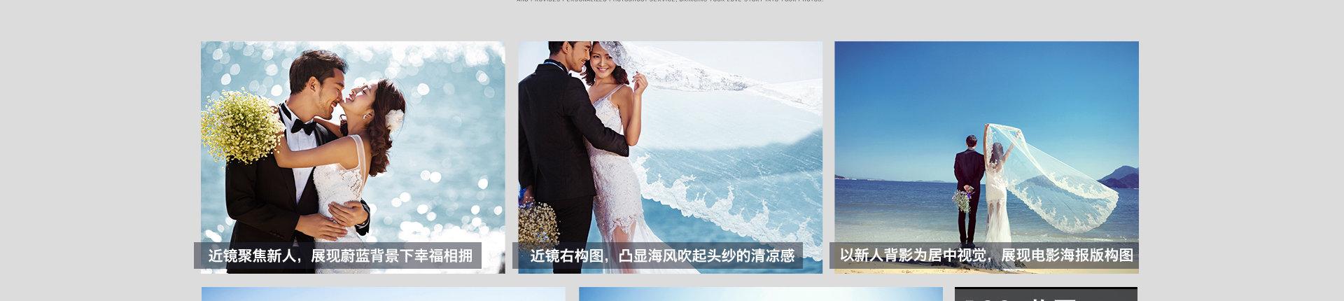 个性婚纱照片欣赏:旋转木马婚纱照拍摄